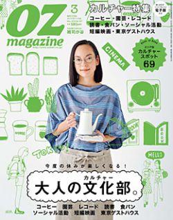 magazine201603