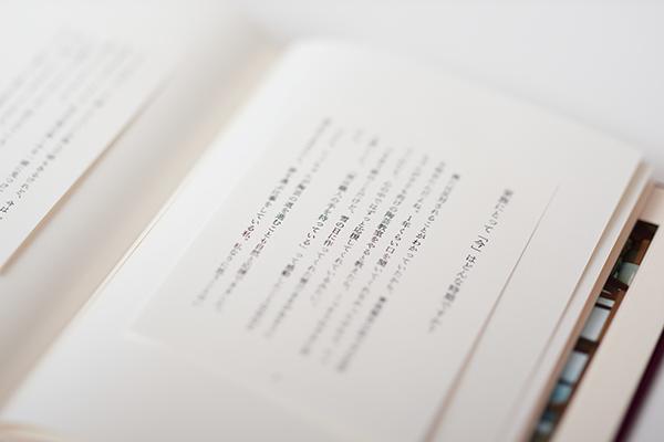 5105_kazokunote20161109