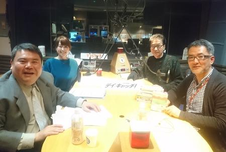 1月4日(木)「荒川強啓デイ・キャッチ!」に出演しました | 本屋 Title