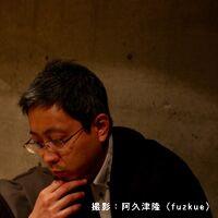 橋本亮二(Ryoji HASHIMOTO)