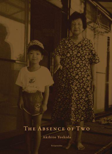 吉田亮人写真集「The Absence of Two」 刊行記念 トークイベント