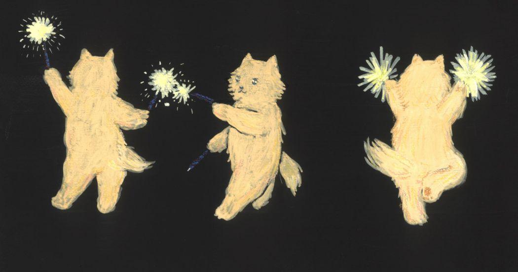 安達茉莉子 イラスト詩集 『消えそうな光を抱えて歩き続ける人へ』刊行記念原画展